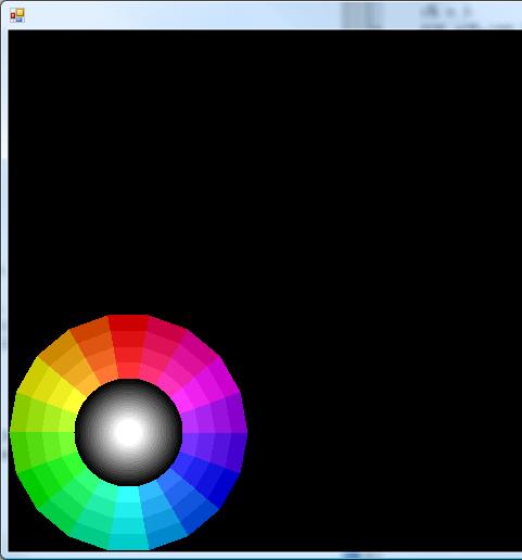 Colour wheel display in Windows Vista